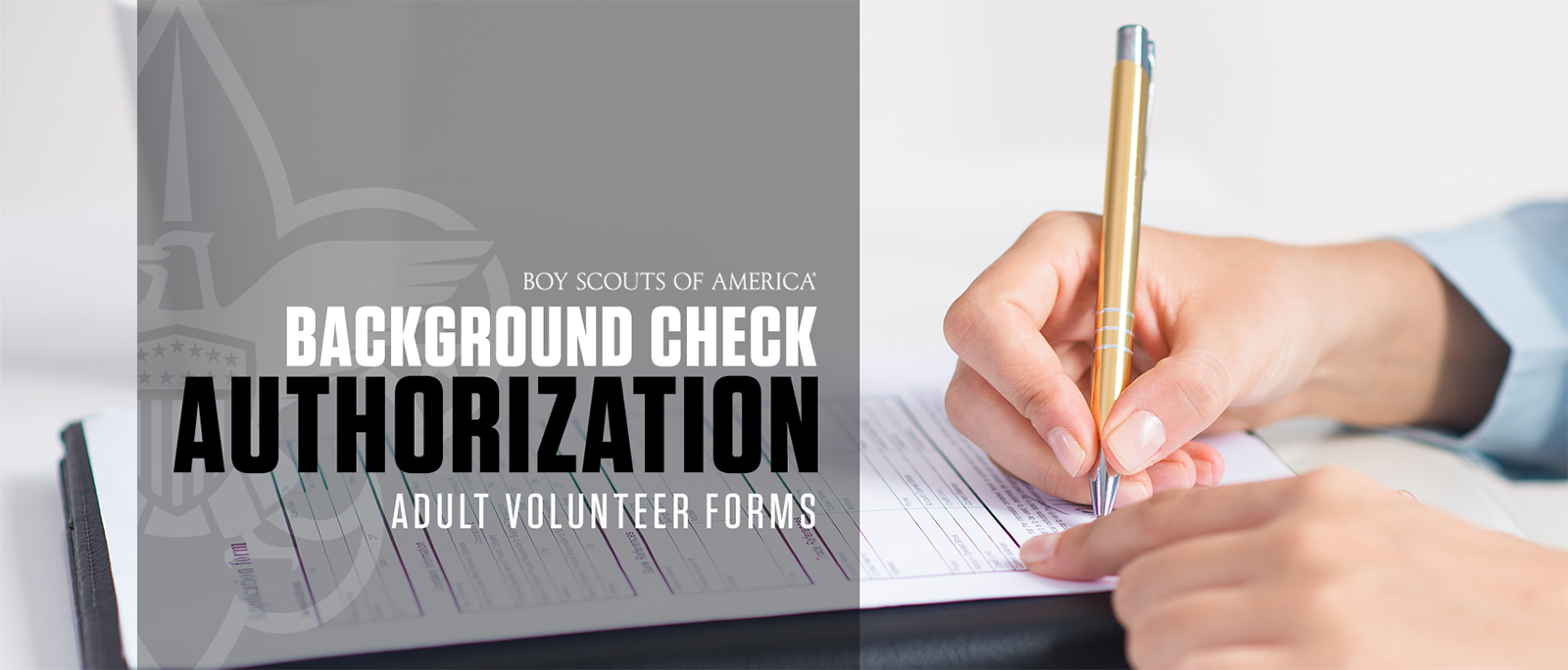 Background Check Authorization